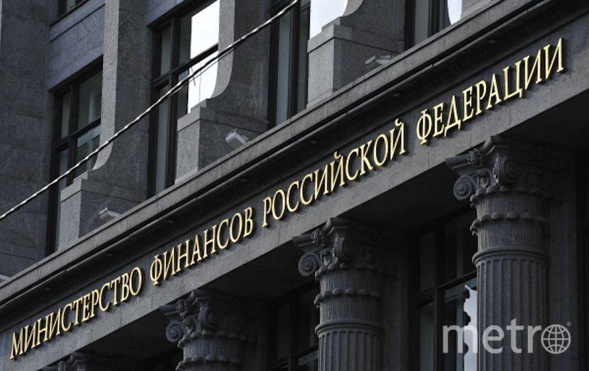 Министерство финансов. Фото РИА Новости