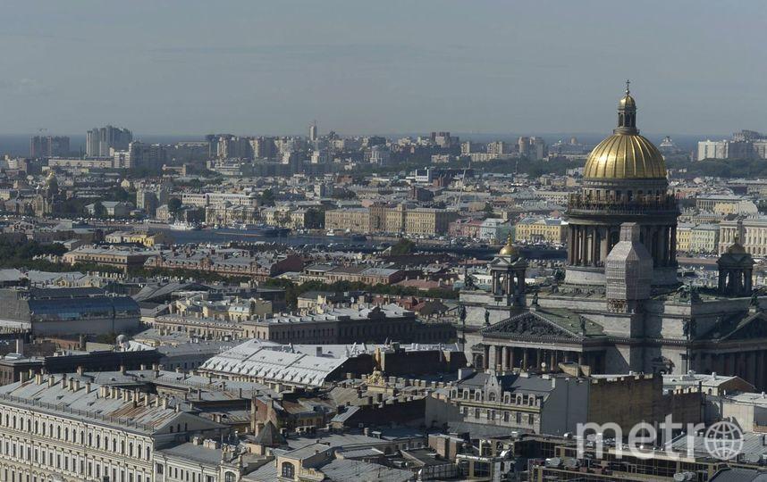 Туристический логотип Петербурга оказался вне закона. Фото Getty