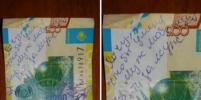 Казахи оставляют желания на денежных купюрах