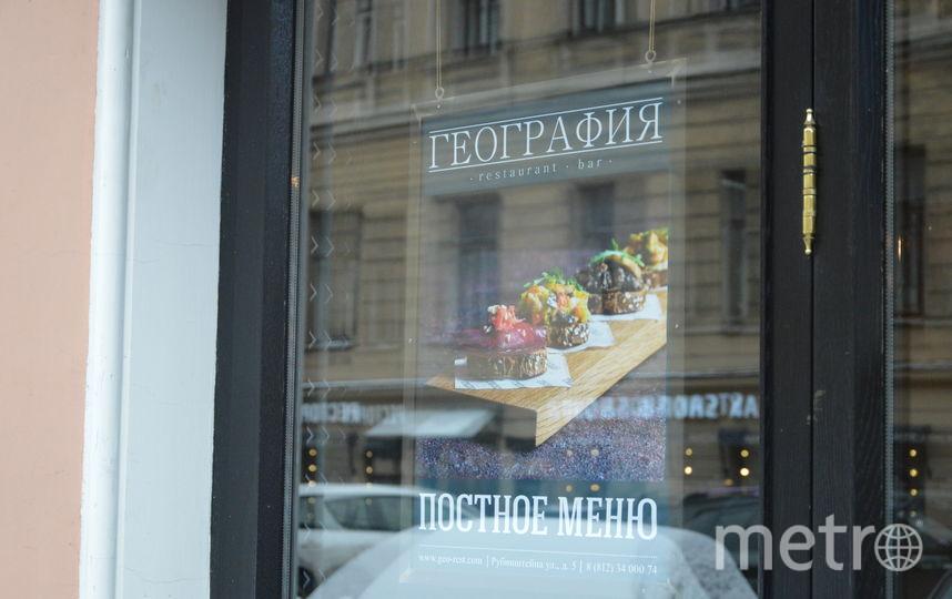 """В пост рестораны предлагают питаться хлебом и водой. Фото Софья Сажнева, """"Metro"""""""
