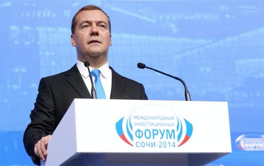 Дмитрий Медведев. Фото Официальный сайт Правительства России.