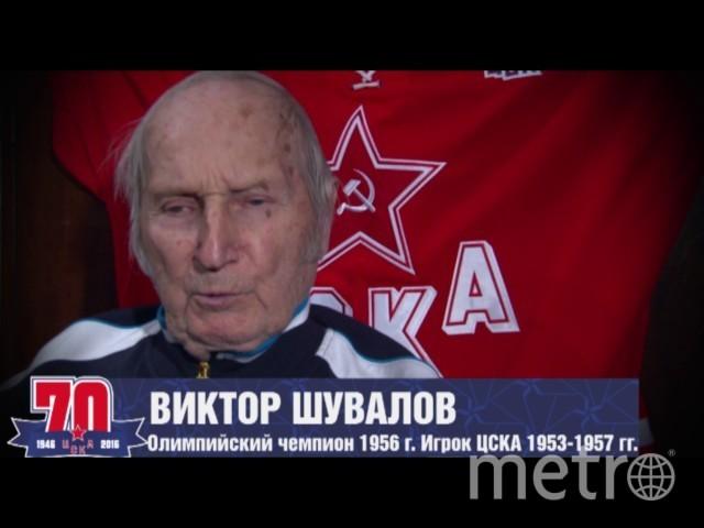 Виктор Шувалов. Фото скриншот, Скриншот Youtube