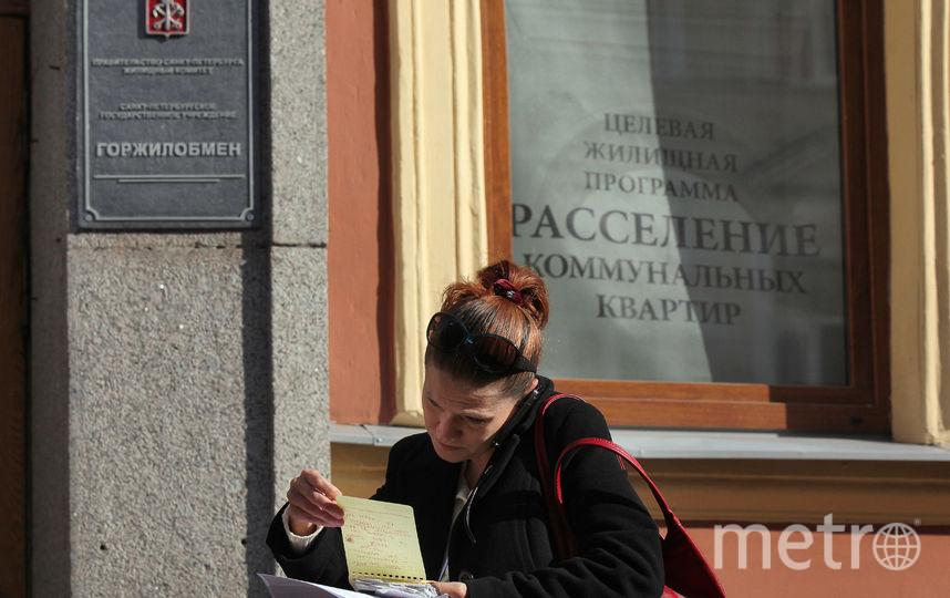 Расходы на программу в кризис город решил не урезать. Фото Пётр Ковалёв, Интерпресс
