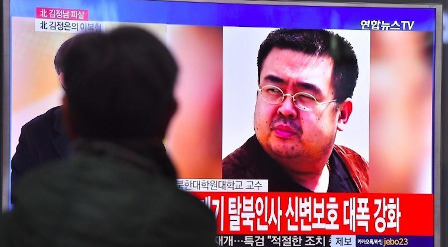 Ким Чен Нам. Фото AFP