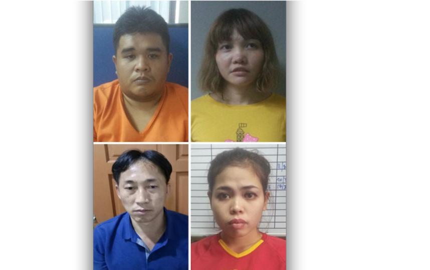 Подозреваемые в убийстве. Фото AFP