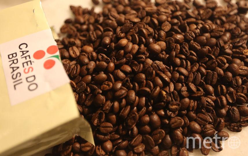 Бразильский кофе. Фото Getty
