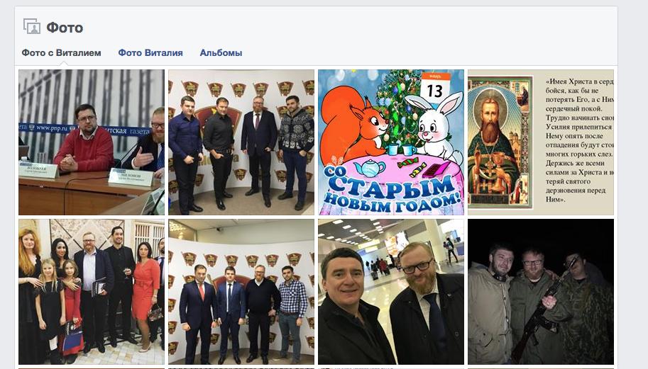 Фейсбук заблокировал страничку Виталия Милонова