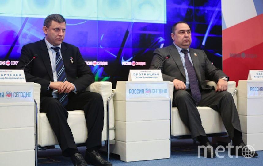 Глава ДНР Александр Захарченко (слева) и глава ЛНР Игорь Плотницкий на пресс-конференции. Фото РИА Новости