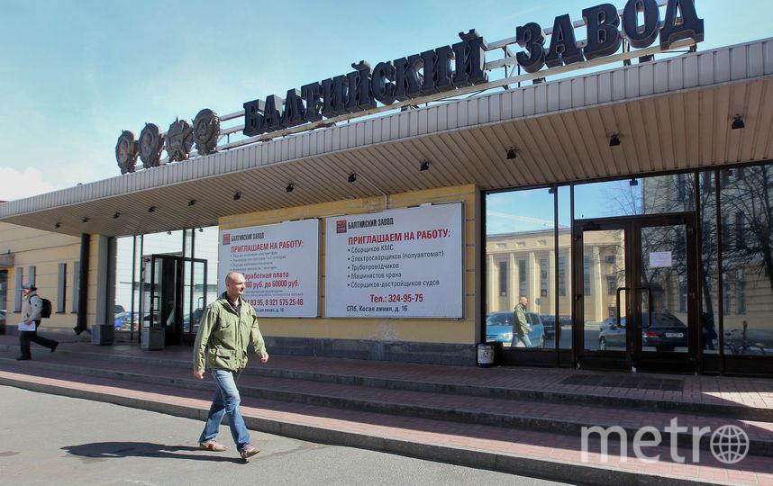 Балтийский завод: мы получили  все разрешения. Фото Интерпресс