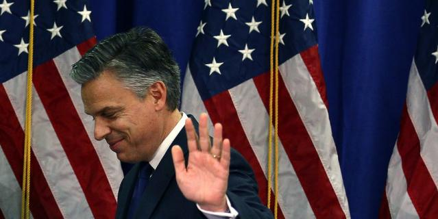 Стало известно имя кандидата на пост посла США в Москве