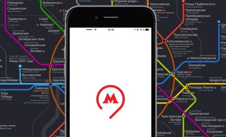 "Приложение ""Метро Москвы"" в App Store. Фото скриншот YouTube"