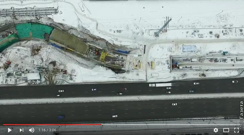 Строящейся тоннель на Калужском шосе. Фото скриншот с канала Мосгазета на YouTube