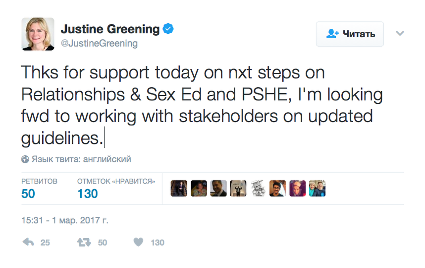 НаБританских островах половое образование сделают обязательным для обучающихся школ