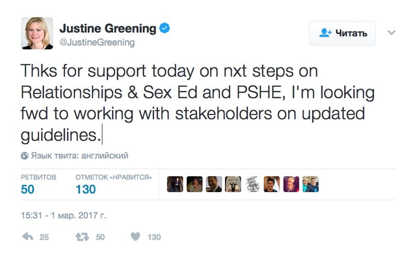 Джастин Грининг благодарит всех поддержавших ее иниативу. Скриншот: //twitter.com/JustineGreening/.