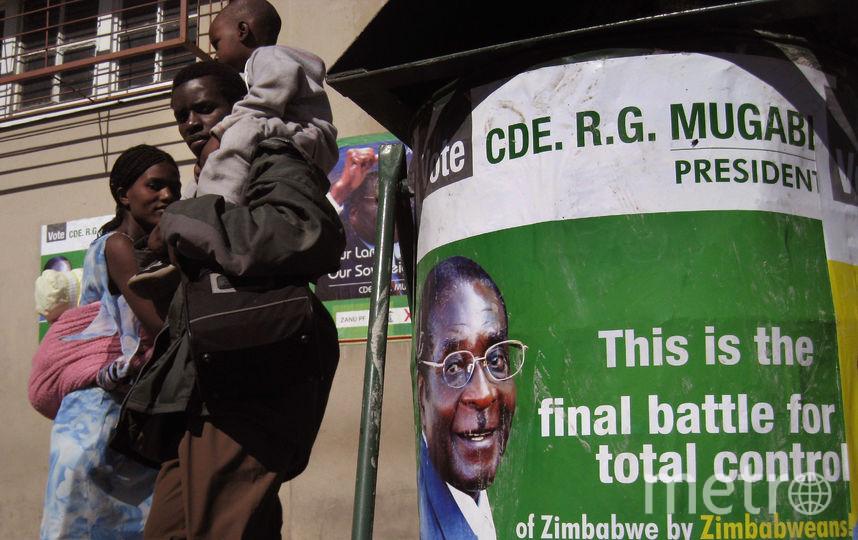 Зимбабве. Фото Getty