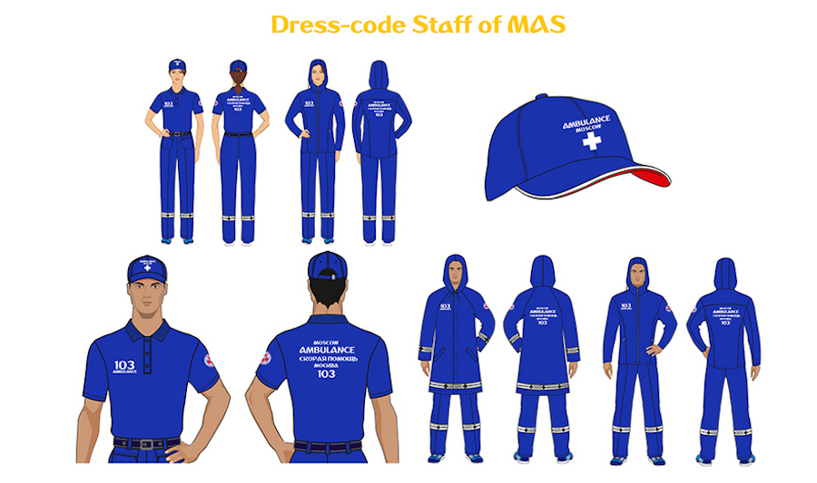 Новая униформа. Фото mos.ru