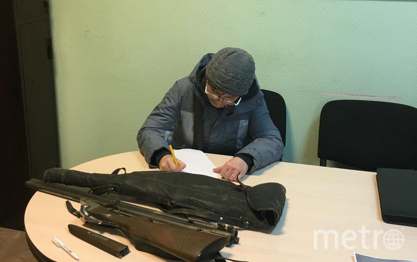 Петербурженка отыскала ружье, разбирая вквартире рыболовные снасти
