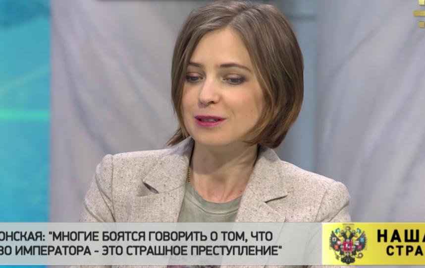 Скриншот Царьград ТВ. Фото Скриншот Youtube