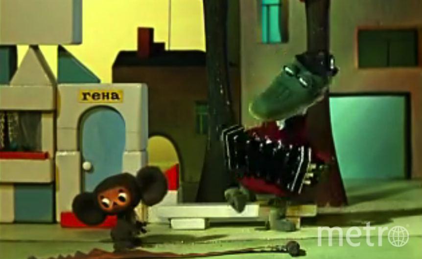 Назван топ-5 самых популярных советских мультфильмов. Фото Скриншот, Скриншот Youtube