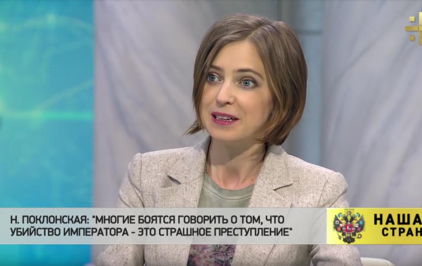 Виталий Милонов заступился за Наталью Поклонскую. Фото Скриншот, Скриншот Youtube