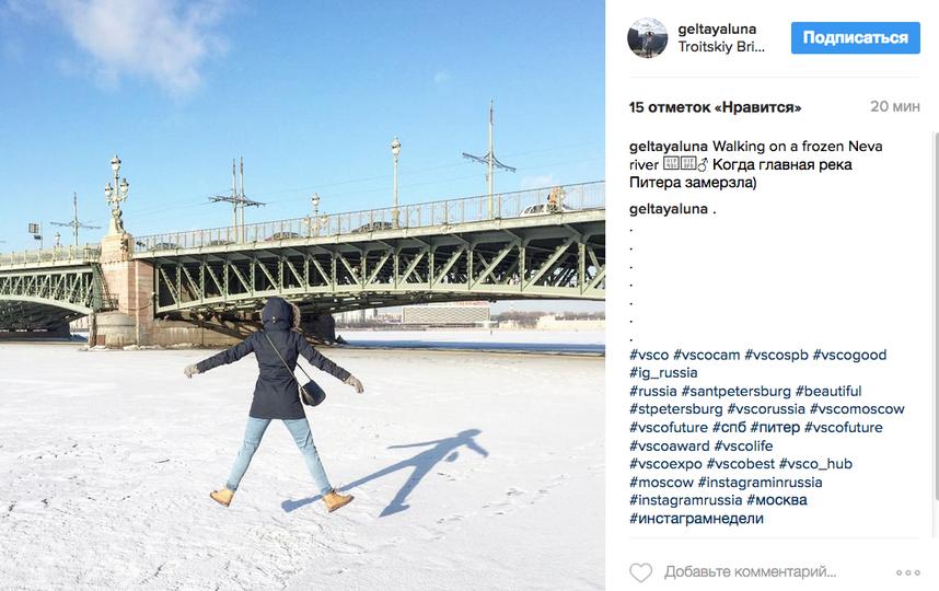 Петербуржцы вышли на прогулку по Неве. Фото Скриншот Instagram