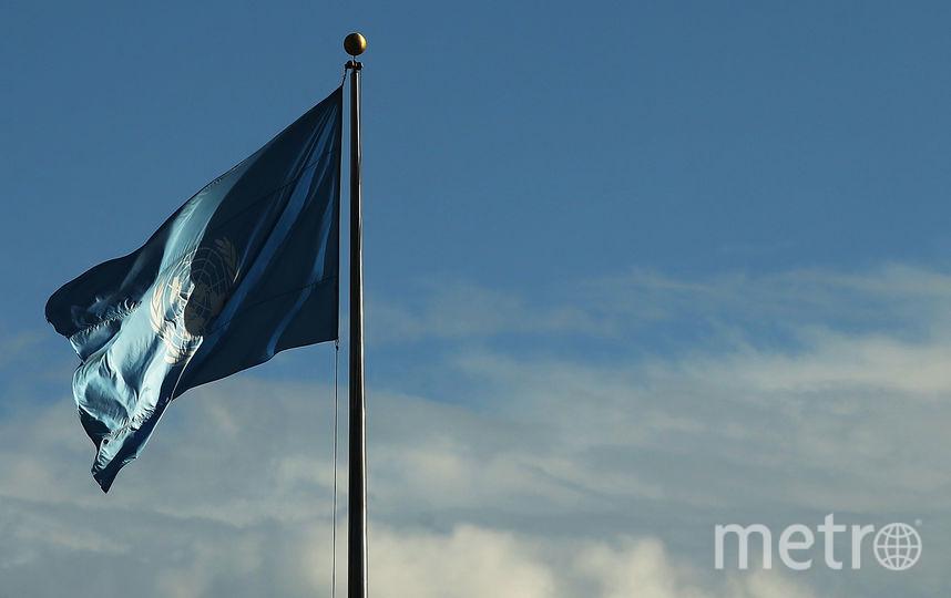 Международный суд ООН. Фото Getty