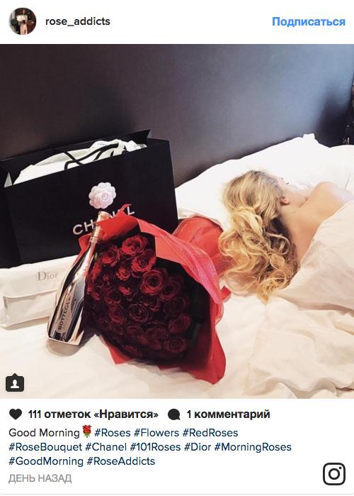 Пример аккауна с предложением взять цветы в аренду. Фото скриншот Instagram