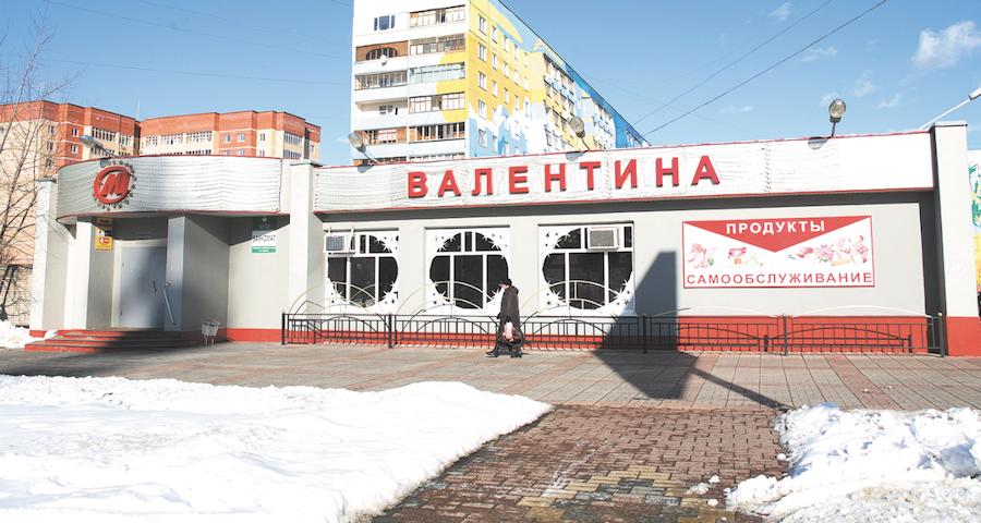 "Супермаркеты носят имя первого директора. Фото ООО ""Валентина"""