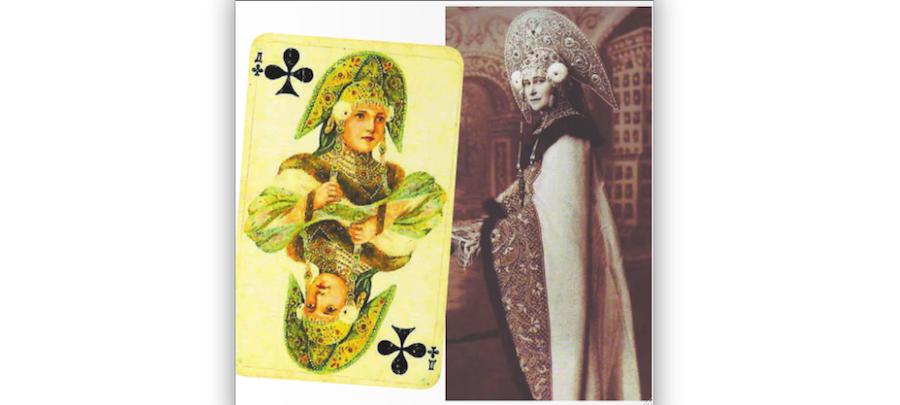 Супруга князя Сергея Александровича, сестра императрицы Елизавета Фёдоровна. Фото Изображение из собрания ГИМ