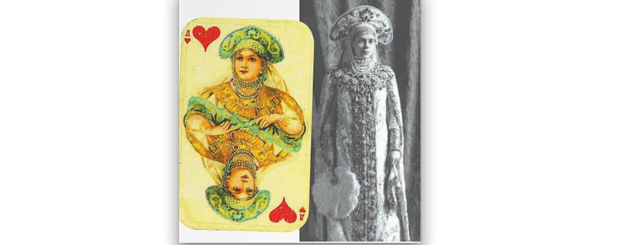 Великая княгиня Ксения Александровна, сестра Николая Второго. Фото Изображение из собрания ГИМ