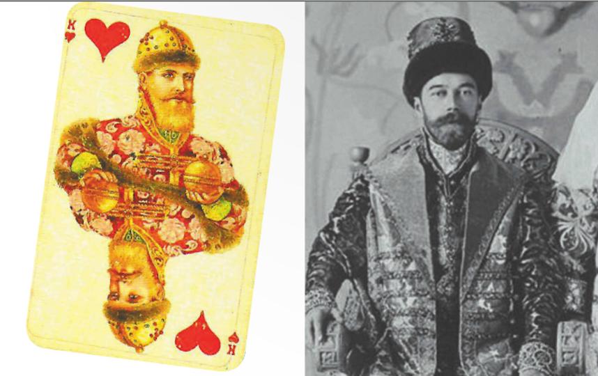 Одеяния короля червей напоминают костюм Николая Второго. Фото Изображение из собрания ГИМ