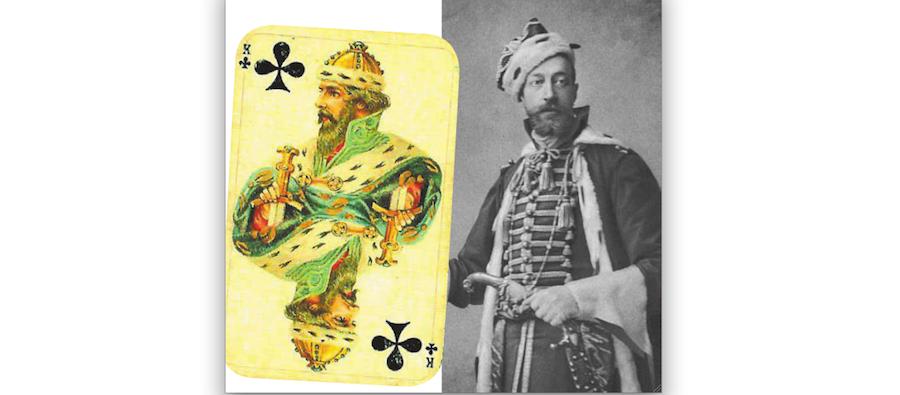 Великий князь Константин Константинович. Фото Изображение из собрания ГИМ