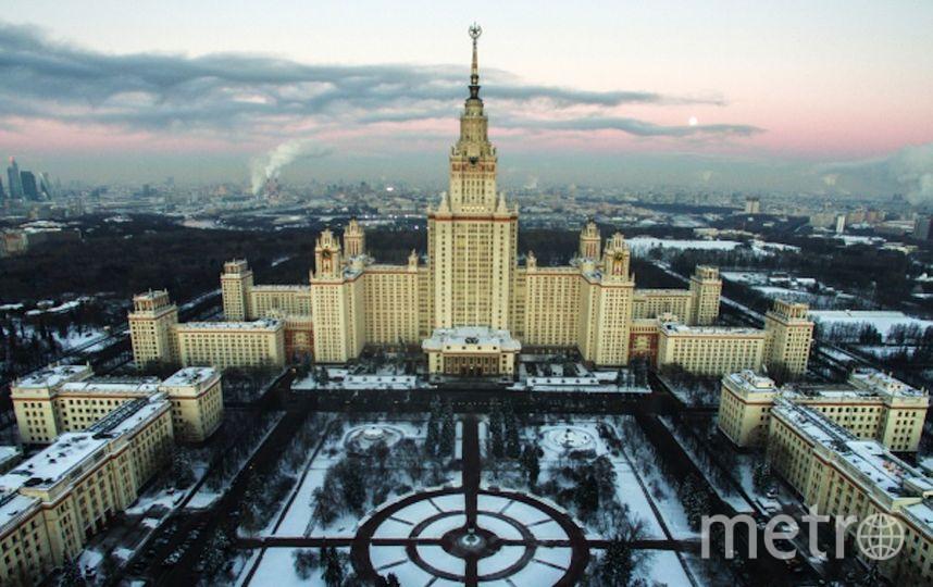 Вид на МГУ. Фото РИА Новости
