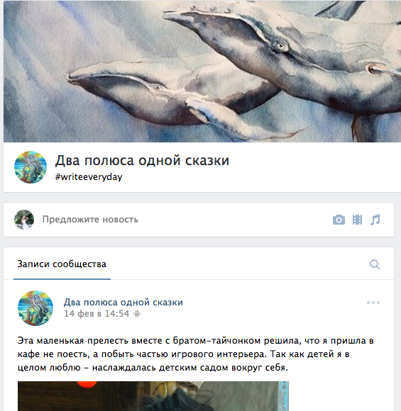 """Блог """"Два полюса одной сказки"""". Фото Все фото: блог Валентины Новожёновой"""