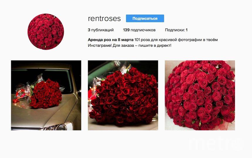 Аккаунт в Instagram. Фото Instagram