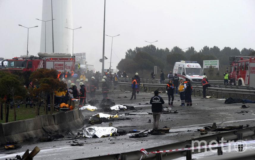 Крушение вертолёта в Турции. Фото AFP