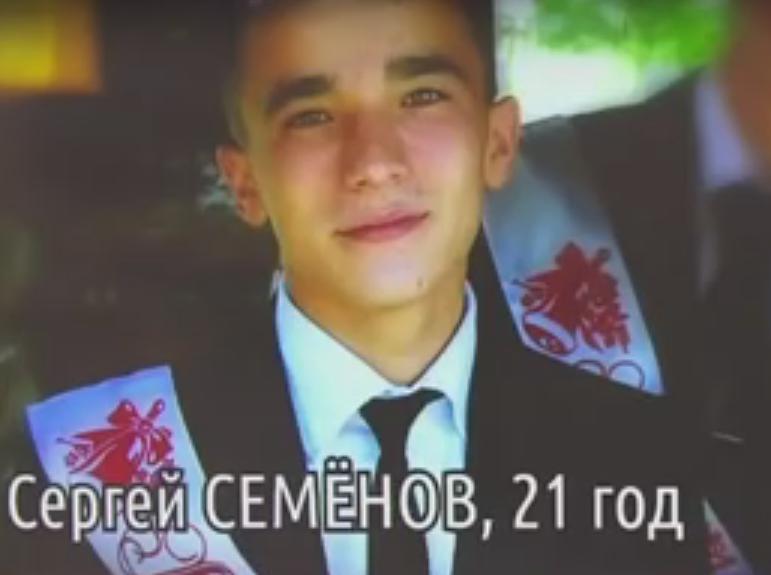 Сергей Семёнов. Фото Скриншот Youtube