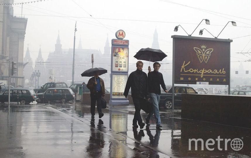 Погода в столице ухудшится ксередине недели