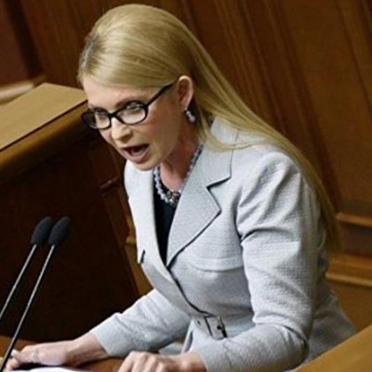 Юлия Тимошенко. Фото Instagram.com/politika_pro