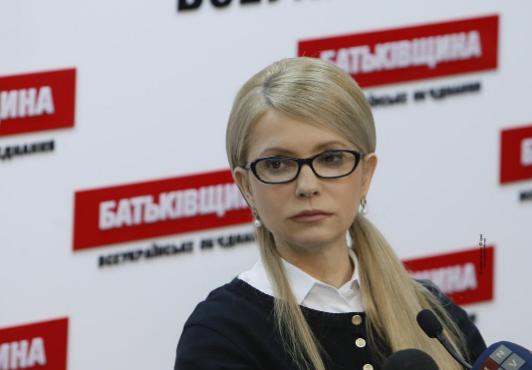 Юлия Тимошенко. Фото Instagram.com/yulia_tymoshenko