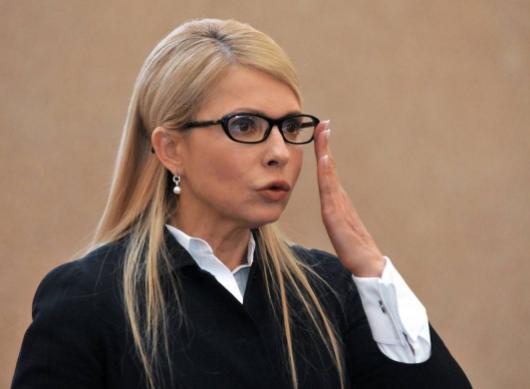 Юлия Тимошенко. Фото Instagram.com/rupol555