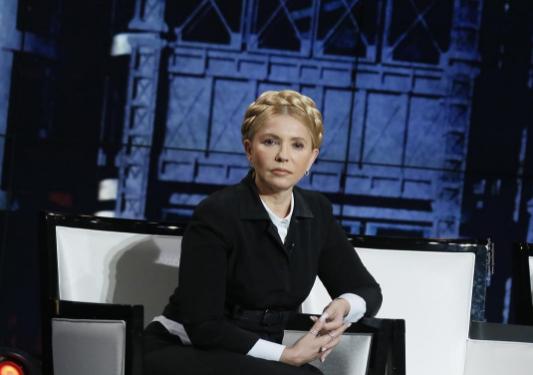 Юлия Тимошенко с косой. Фото Instagram.com/https://www.instagram.com/p/BNiCMmKhSp9/
