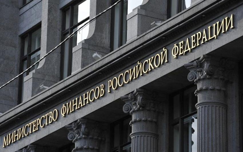 Силуанов предложил повысить НДС. Фото Getty