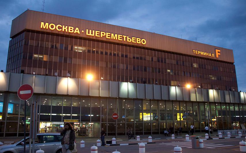 Пропавшая в Шереметьево нашлась. Фото Фото: Википедия.