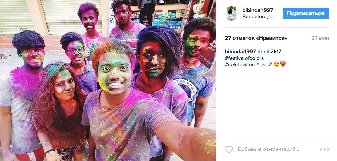В Индии отмечают праздник Холи. Фото Скриншот Instagram