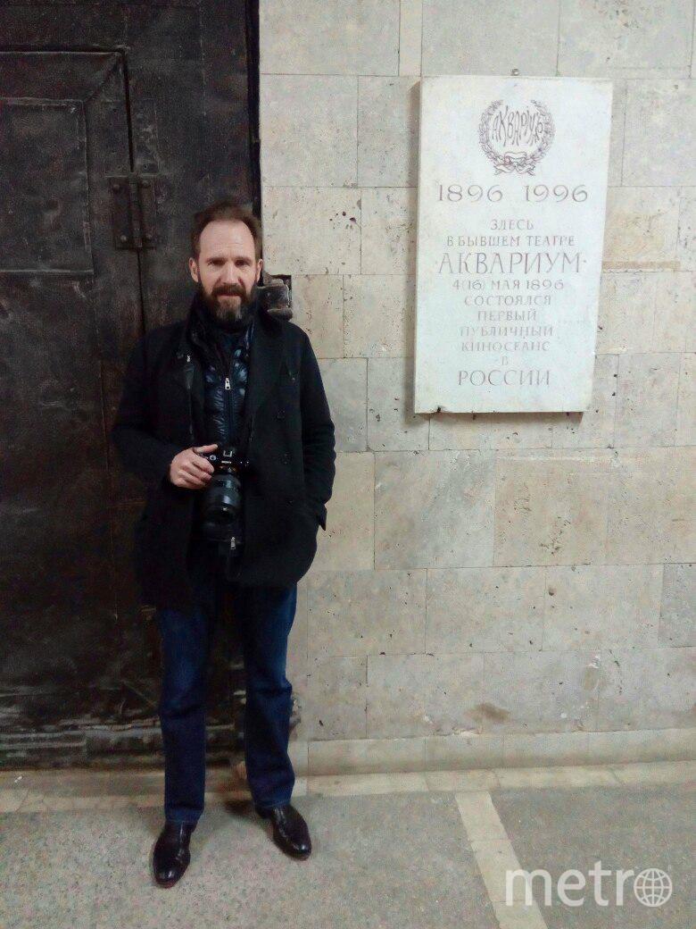 Рэйф Файнс в Петербурге.