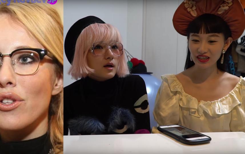 Японки разуверились в привлекательности  русских женщин из-за фото Собчак