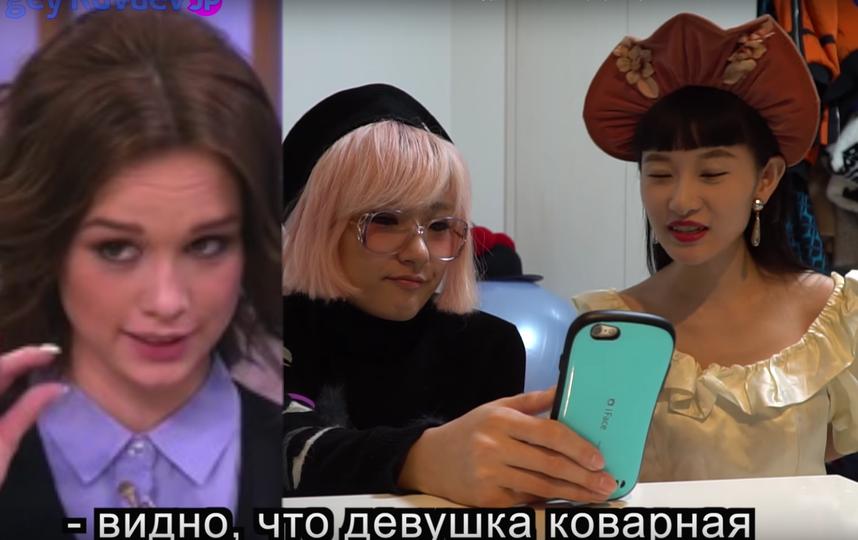 Реакция японок на известных россиянок. Фото Скриншот Youtube
