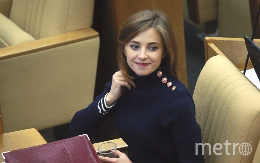 Одной из первых отчиталась депутат Госдумы Наталья Поклонская. Фото Getty