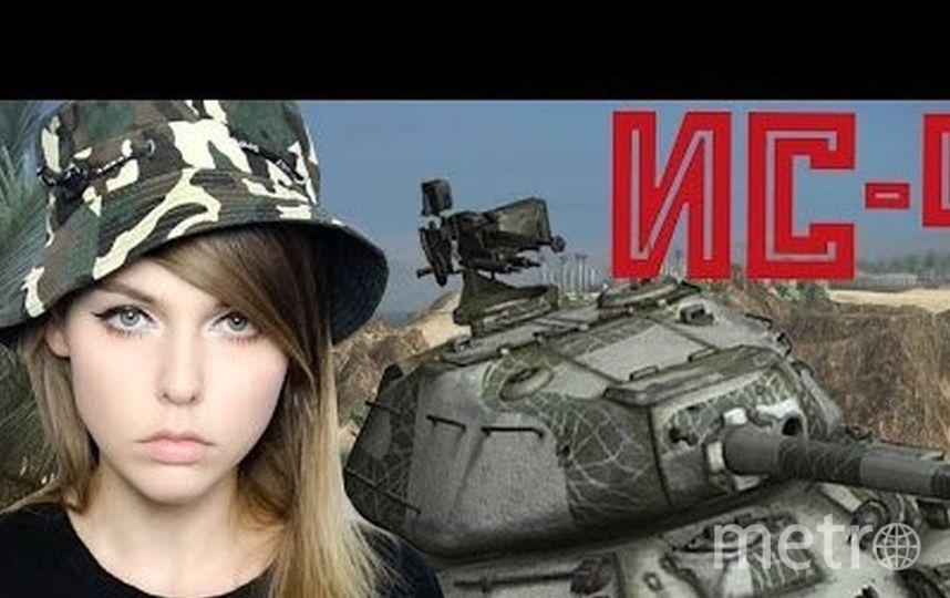 Стример Alina Rin. Фото скриншот YouTube